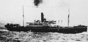 Hirano Maru: The passenger ship